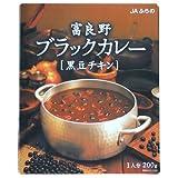 JAふらの 富良野ブラックカレー 黒豆チキン 200g