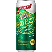 キリン 冬のどごし〈華やぐコク〉500mlx12本