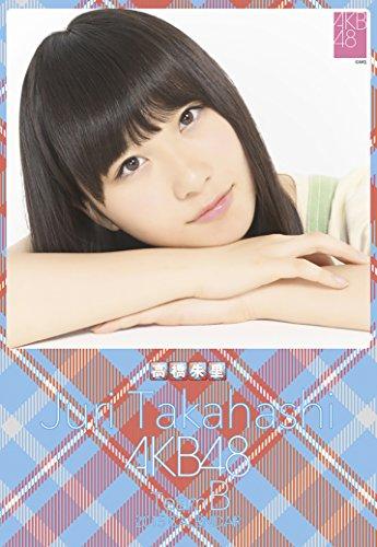 クリアファイル付 (卓上)AKB48 高橋朱里 カレンダー 2015年