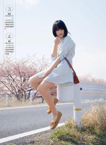 橋本愛 2013カレンダー