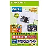 ELECOM �������ץ��ȥڡ��ѡ� �������åȥץ�� �����˶��� �������� A4������ 3������ EJP-SWP1
