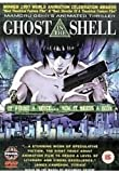 echange, troc Ghost in the Shell [Import allemand]