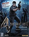 Stephen Stratton Resident Evil 4 (Wii Version): Prima Official Game Guide (Prima Official Game Guides)