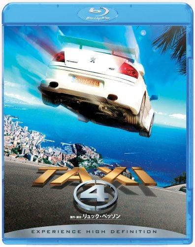 TAXi4 (Blu-ray Disc)