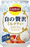 リプトン 白の贅沢 280g×24本