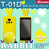 with series指紋センサー搭載 T-01D REGZA Phone 用 【ウサギケース ラビットしっぽ付】 07黄ウサギ(イエロー) : レグザフォン