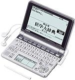 CASIO Ex-word  電子辞書 XD-GP5900MED 医学大画面液晶モデル メインパネル+手書きパネル搭載 ネイティブ+TTS音声対応