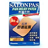 Salonpas Ultra Thin Pain Relief Patch Pack of 5 Made in Japan