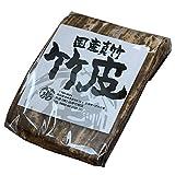 【国産】天然竹皮 5枚組 熟練職人が節間の長い真竹を厳選してお届け。繰り返し使える丈夫さ、天然の抗菌性、蒸れず美味しいオニギリが頂けます。