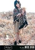 AKB48 公式生写真 So long ! 劇場盤 【藤田奈那】