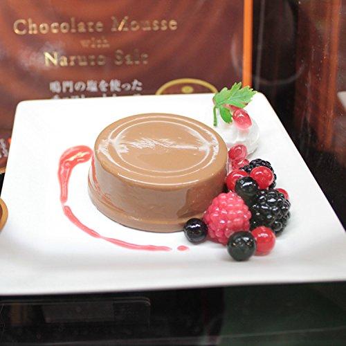 鳴門の塩を使った チョコレートムース プラセンタエキス配合 443