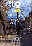 LO (エルオー) 2009年 01月号 [雑誌]