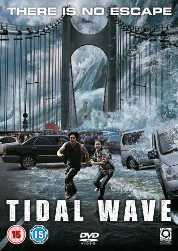huande-tidal-wave-dvd