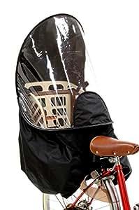 OGK技研 うしろ子供のせ用風防レインカバー RCR-002 ブラック