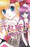 ARISA(6) (講談社コミックスなかよし)