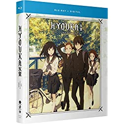 Hyouka - The Complete Series [Blu-ray]