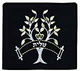 Tree of Life &#8220;Eitz Chaim&#8221; Primarily Silver Embroidered Navy Blue Velvet Tallit Bag Size small 10 1/4&#8243; W X 9 1/2&#8243; H | Review &#038; Best Price