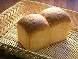 天然酵母のソフトプレーン。   ※てんさい糖とバターを含んだ食パンです。ふんわり柔らか食パンです。