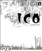 ICOガイドブック