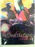 ポケモン カードゲーム DP オフィシャルデッキケース ダークライ