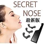 【Ama-Fanshop】鼻プチ シリコン製 やわらかい 痛くない プチ整形 XS S M 説明書付き (M)