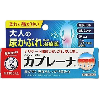 【第2類医薬品】メンソレータム カブレーナ 15g