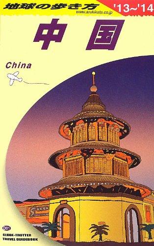 """中国経済は破綻するか?""""億万長者ソロス氏中国の財政的破綻を予言"""" %e9%87%91%e8%9e%8d%e3%83%bb%e5%b8%82%e6%b3%81 economy ajia international"""