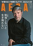 AERA 2015年 6/29 号 [雑誌]