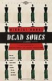 Book cover for Dead Souls: A Novel
