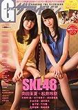 G (グラビア) ザテレビジョン 2014年 01月号 [雑誌]