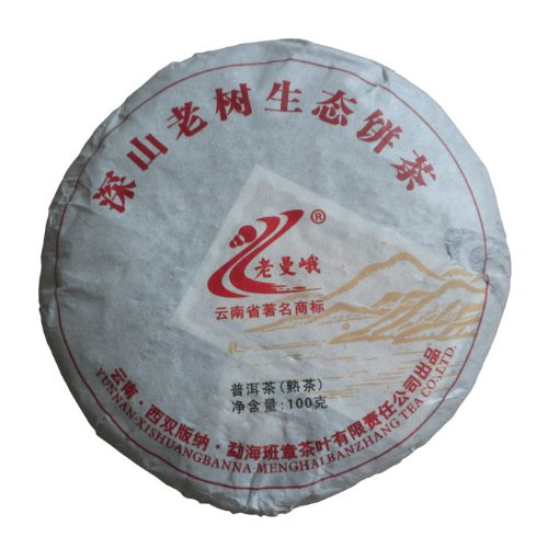 Remote Mountains Aged Tree Pu'Er Puerh Tea Cake Laomane Pu Erh Ripe Tea 100G