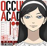 世紀末オカルト学院 オリジナルサウンドトラック