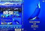 ディスカバリー・オブ・オーシャン シャチ [DVD]