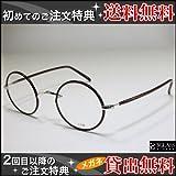 映画『少年H』水谷豊さん着用 丸メガネ メンズ メガネ サングラス