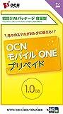 OCN モバイル ONE SIMカード プリペイド 初回SIMパッケージ 【容量型】 ナノSIM