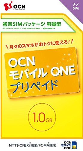 NTTコミュニケーションズ OCN モバイル ONE プリペイド(初回SIMパッケージ)容量型 ナノSIM T0004019