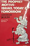 The Prophet Motive: Israel Today And Tomorrow (0140033556) by George Mikes