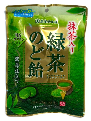 Green Tea Herbal Extract Throat Drop Hard Candy (Japanese Import) [NA-ICNI]