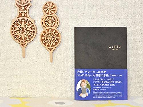 CITTA 手帳 2016 黒