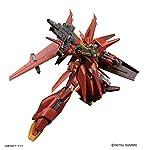 RE/100 1/100 AMX-107 バウ プラモデル 『機動戦士ガンダムZZ』より