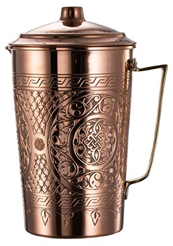 New* CopperBull 2017 Heavy Gauge 1mm Solid Hammered Copper Water Moscow Mule Serving Pitcher Jug with Lid, 2.2-Quart (Engraved Copper) (Solid Water Jug compare prices)