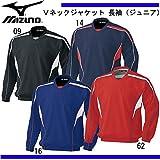 ミズノ(MIZUNO) ジュニア Vネックジャケット 長袖 52WJ140 09 ブラック/ホワイト 150