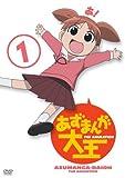 �����ޤ��粦(1) [DVD]