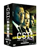 CSI:科学捜査班 シーズン9 コンプリートDVD-BOX 2