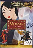 Mulan (Two-disc Special Edition) [Region 2 Pal] 85 Min. Animation | Adventure | Family Ming-na Wen, Eddie Murphy, Bd Wong (Voices) Languages: 5.1 English, Greek, Bulgarian, Arabic. Subtitles: English, Greek, Bulgarian, Arabic.