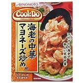 クックドゥ 海老の中華マヨネーズ炒め 100g