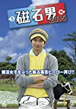 ������ 2015 [DVD]