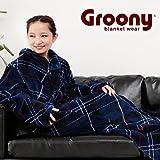 着る毛布 グルーニー Groony 最新版 3サイズ 静電気防止 レギュラー ネイビーチェック nmgy ランキングお取り寄せ