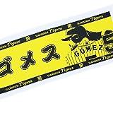 【阪神タイガース/HANSHIN Tigers】プレーヤーズネームフェイスタオル2015 背番号5 マウロ・ゴメス
