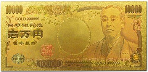 新バージョン 金運アップに効果絶大 お財布風水 黄金の10000円札カード